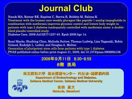 B - 埼玉医科大学総合医療センター 内分泌・糖尿病内科