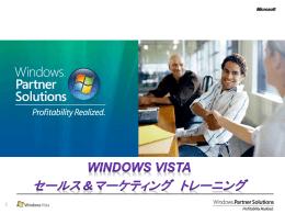 MDOPとは? - Microsoft