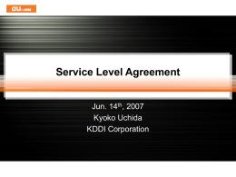 au ケータイを利用した KDDI のモバイルソリューション戦略