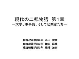 第1章(pptファイル)