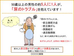 ダウンロード - HealthGSK.jp