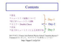資料3 - 北海道大学 理学部