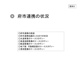 PowerPointファイル/496KB