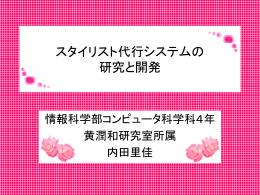 06k0011 内田