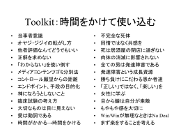 CBT Tool Box