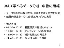 2015年版 - 岡山商科大学