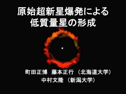 Talk - 北海道大学