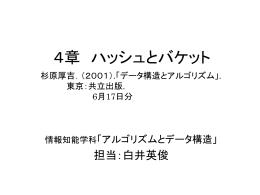 Chap4-2