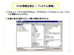 (11) メンテナンス-2