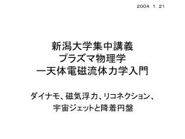 3日目ppt.file