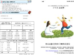 tokyo_child_101121