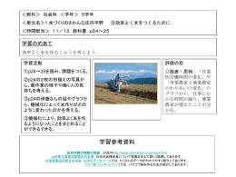 ⑨効率よく米をつくるために(1時間) - So-net