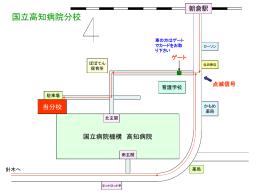 地図(PowerPointで作成)