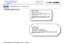 (ppt版はこちら(218KB))