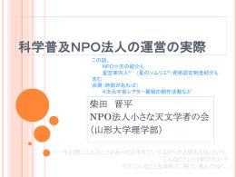 ppt - 宇宙物理学研究グループ