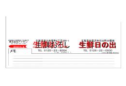 2010カレンダー用