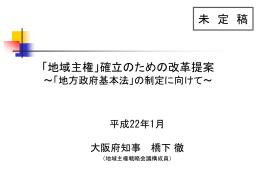 PowerPointファイル/495KB