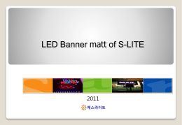 led_banner_matt_of_s