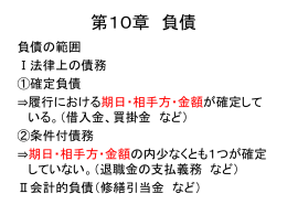 「10-1」をダウンロード
