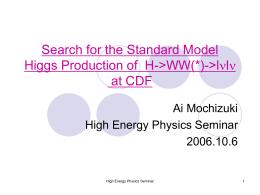 2006HEP-Seminar