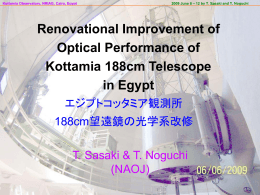 Trouble Shooting for Kottamia 188cm Telescope