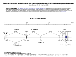 Frequent somatic mutations of the transcription factor ATBF1 in