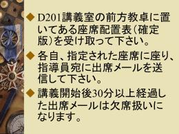 i ← i+1