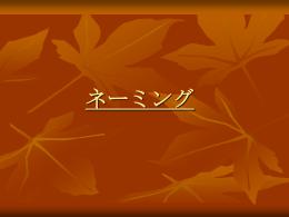 日本の食事と文化