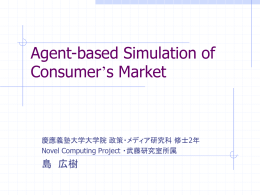 Agent-based Social Simulation