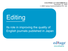 Editing--its role and significance in improving English