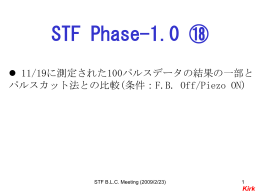 STF Phase