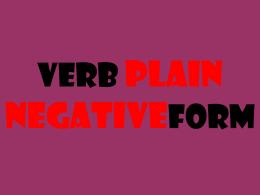 4 Verb plain negative form
