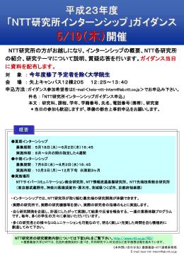 矢上 - 慶應義塾大学 研究連携推進本部