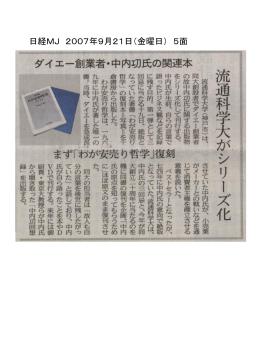 「news1」をダウンロード