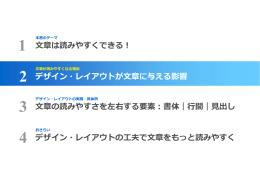 PPTテンプレート|サブタイトル付き見出し(装飾あり).