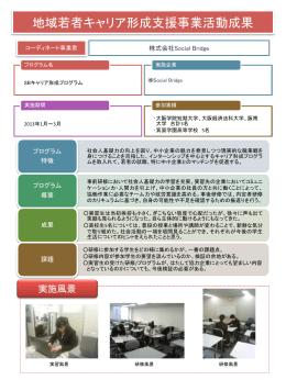 チラシ [PowerPointファイル/957KB]