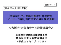 PowerPointファイル/471KB