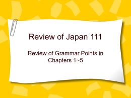 Review of Japan 111