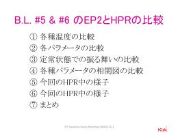 B.L. #5 & #6 のEP2とHPRの比較