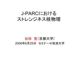 PPT - 筑波大学物理学系
