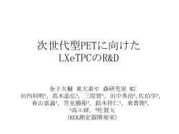 ppt - JLC