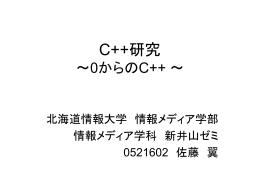 値 - 北海道情報大学