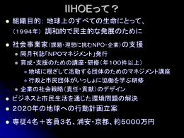 1002_shizuoka_aicel