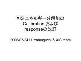 XIS エネルギー分解能のCalibration および responseの改訂