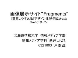 メールを送る - 北海道情報大学