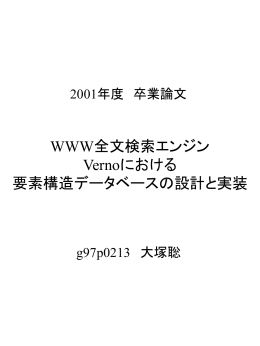- Ueda Lab. Homepage