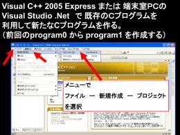 Win32 プロジェクトを選択。