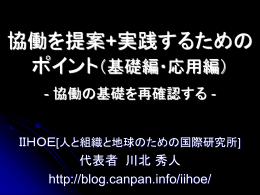 1208_chiba_kyodo_basic_and_advanced