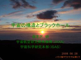 ppt - ISAS - 宇宙航空研究開発機構