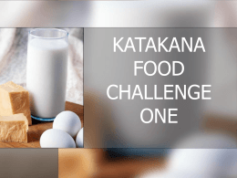 KATAKANA FOOD CHALLENGE - Japanese Teaching Ideas
